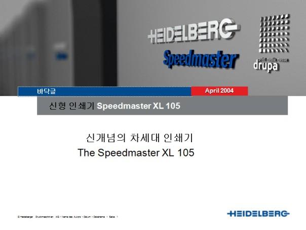 Speedmaster XL105-1