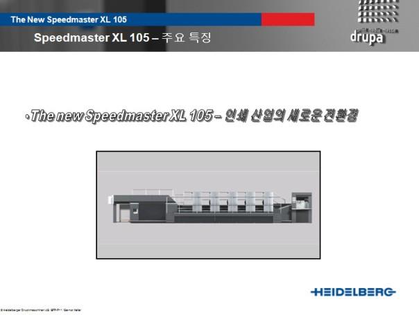 Speedmaster XL105-3